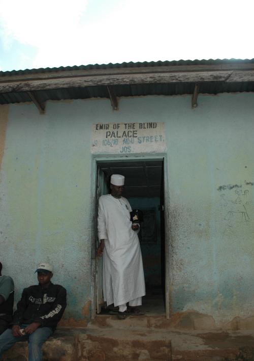 Emir of the Blind