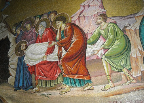 Mosaic in Jerusalem's Church of the Holy Sepulchre | 2009