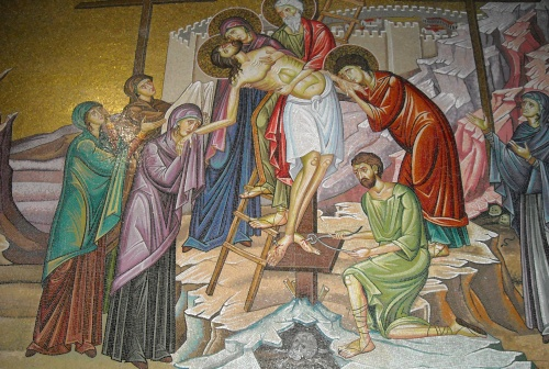 Church of the Holy Sepulchre Mosaic