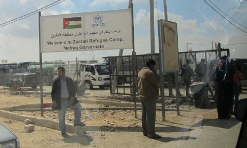 Zaatari Entrane