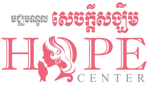 Hope Center Logo