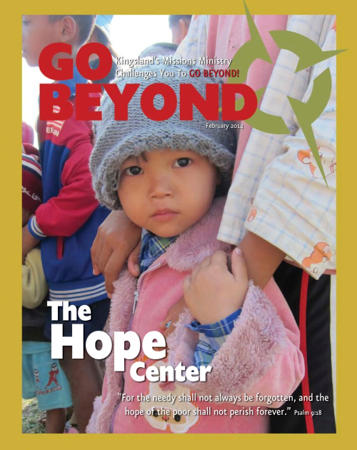 The Hope Center Cover