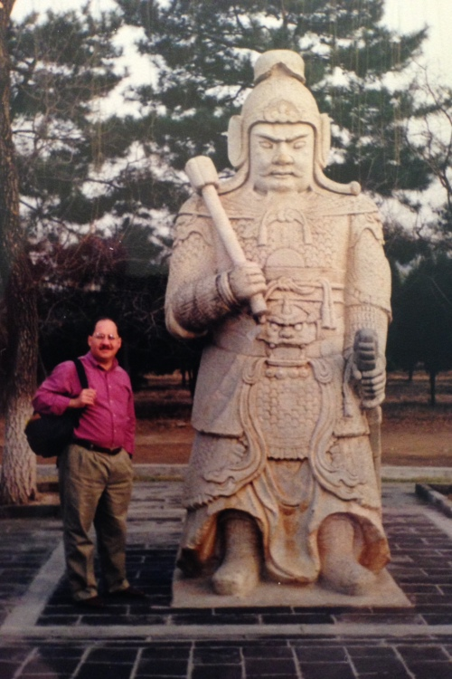 Statue along the sacred walk. | 1998 | Ming Dynasty Tombs