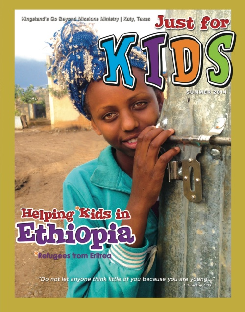 Ethiopia Just for Kids Cover